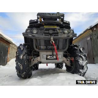 Передние гнутые рычаги для квадроциклов Русская механика РМ 800 c защитой