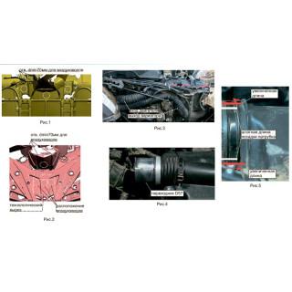 Шноркель для CF MOTO 500A/500-2A (2011-)