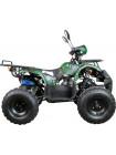 Квадроцикл ATV Classic 8+ 125 кубов