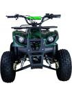 Квадроцикл ATV Classic 8 50 кубов