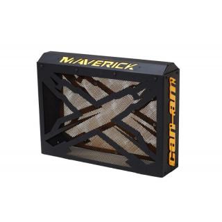 Вынос радиатора на квадроцикл BRP Maverick XMR и XRS